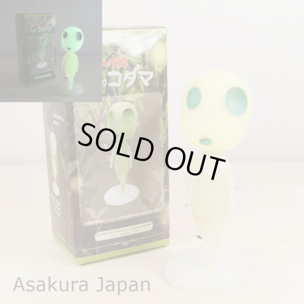 Photo1: Studio Ghibli Princess Mononoke Bobble Head KODAMA Night-Glow Figure walk Ver. (1)
