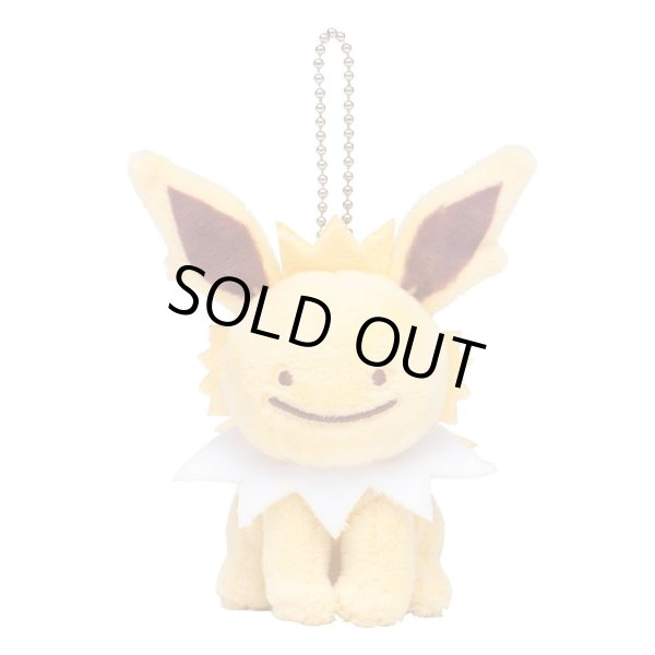Photo1: Pokemon Center 2016 Transform Ditto Jolteon Plush Mascot Key Chain (1)