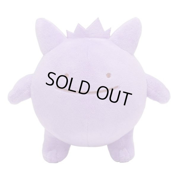 Photo1: Pokemon Center 2016 Plush Toy Transform Ditto Gengar (1)