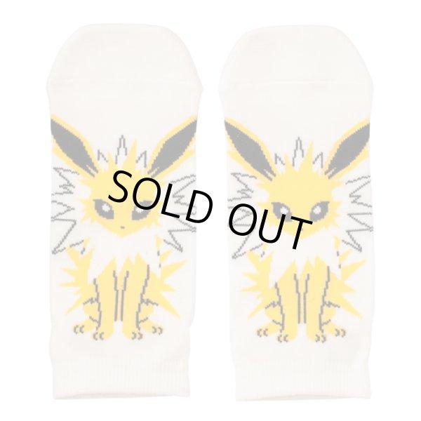 Photo1: Pokemon Center 2016 Evolutions Short Socks for Women 23 - 25cm 1 Pair Jolteon (1)