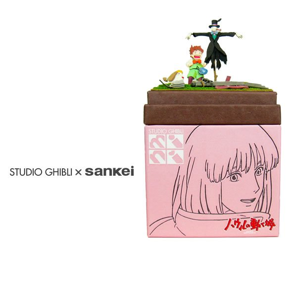 "Photo1: Studio Ghibli mini Paper Craft Kit Howl's Moving Castle 35 ""Turnip-Head Markl and Heen"" (1)"