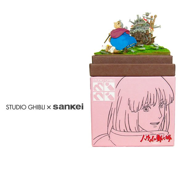 "Photo1: Studio Ghibli mini Paper Craft Kit Howl's Moving Castle 31 ""Howl's Castle & Sophie"" (1)"