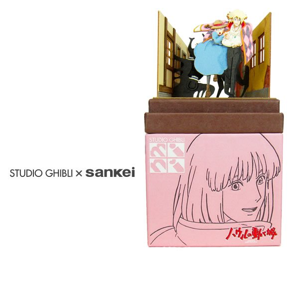 """Photo1: Studio Ghibli mini Paper Craft Kit Howl's Moving Castle 32 """"Howl and Sophie on the Run"""" (1)"""
