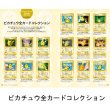 Photo10: Pokemon Card Game Art collection & Promo card Illustration Art Book Japanese (10)