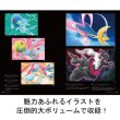 Photo9: Pokemon Card Game Art collection & Promo card Illustration Art Book Japanese (9)