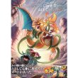 Photo1: Pokemon Card Game Art collection & Promo card Illustration Art Book Japanese (1)