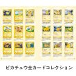 Photo11: Pokemon Card Game Art collection & Promo card Illustration Art Book Japanese (11)