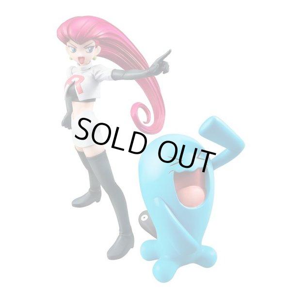 Photo1: MEGAHOUSE G.E.M. SERIES Pokemon Jessie & Wobbuffet PVC Figure (1)