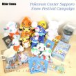Photo3: Pokemon Center Sapporo Limited Original Logo Pins Pin Badge Alola Vulpix Pikachu Popplio (3)