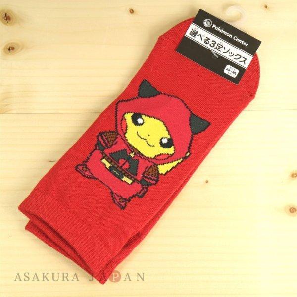 Photo1: Pokemon Center 2016 SECRET TEAMS Short Socks for Women 23 - 25cm 1 Pair Magma Pikachu (1)