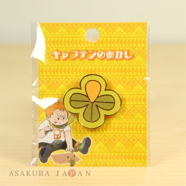Photo1: Pokemon Center 2016 Captain Sophocles's Mark pin badge (1)