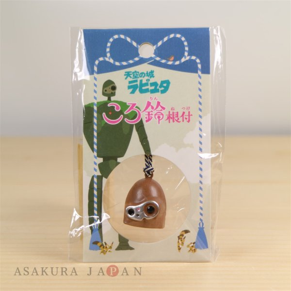 Photo1: Studio Ghibli LAPUTA Castle in the Sky Figure Bell Charm Strap Robot soldier (1)
