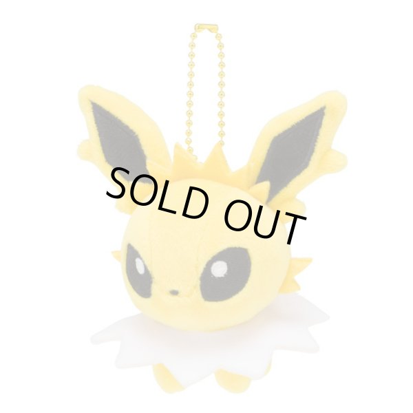 Photo1: Pokemon Center 2017 POKEMON DOLLS Plush Mascot Key Chain Jolteon (1)