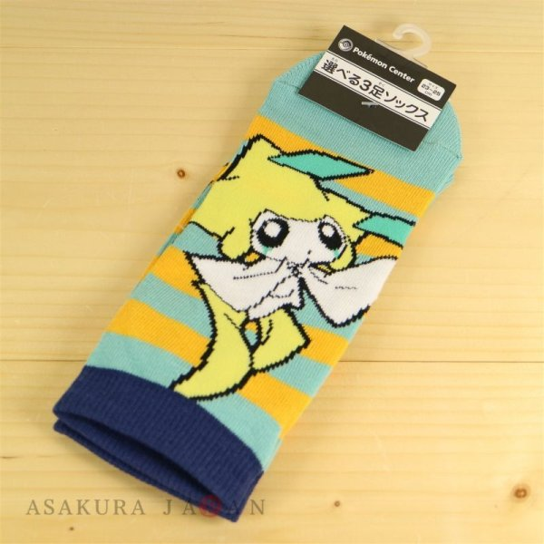 Photo1: Pokemon Center 2017 POKEMON POP Jirachi Socks Women 23 - 25 cm 1 Pair (1)