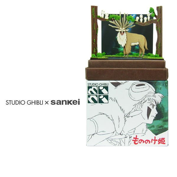 "Photo1: Studio Ghibli mini Paper Craft Kit Princess Mononoke 43 ""Forest of Shishigami"" (1)"