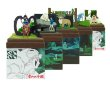 "Photo5: Studio Ghibli mini Paper Craft Kit Princess Mononoke 43 ""Forest of Shishigami"" (5)"