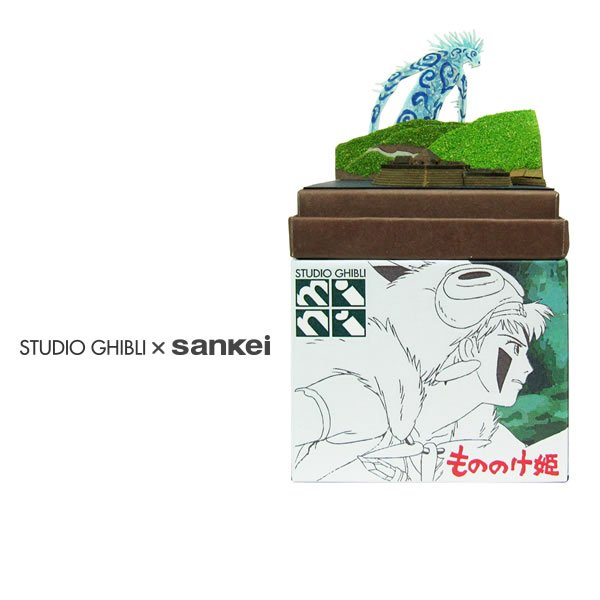 "Photo1: Studio Ghibli mini Paper Craft Kit Princess Mononoke 44 ""Didarabotchi"" (1)"