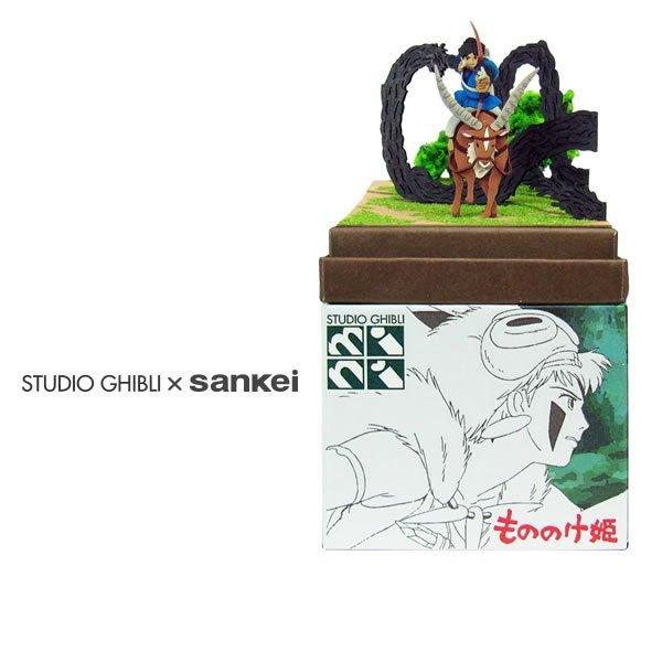 """Photo1: Studio Ghibli mini Paper Craft Kit Princess Mononoke 41 """"Ashitaka and Demon"""" (1)"""