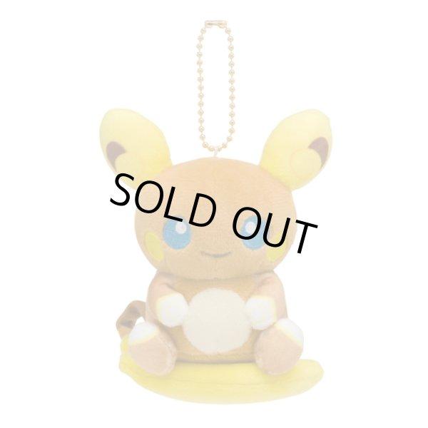 Photo1: Pokemon Center 2017 POKEMON DOLLS Plush Mascot Key Chain Alola Raichu (1)