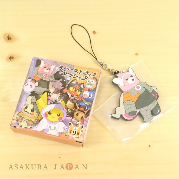 Photo1: Pokemon Center 2017 Pokemon Halloween Time Rubber Strap Bewear Charm (1)