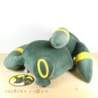 Photo3: Pokemon Center 2017 Eevee Collection Large Size Plush Sleeping Umbreon doll Big (3)