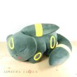 Photo2: Pokemon Center 2017 Eevee Collection Large Size Plush Sleeping Umbreon doll Big (2)
