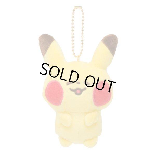 Photo1: Pokemon Center 2017 Pokemon Yurutto Plush Mascot Key Chain Pikachu (1)