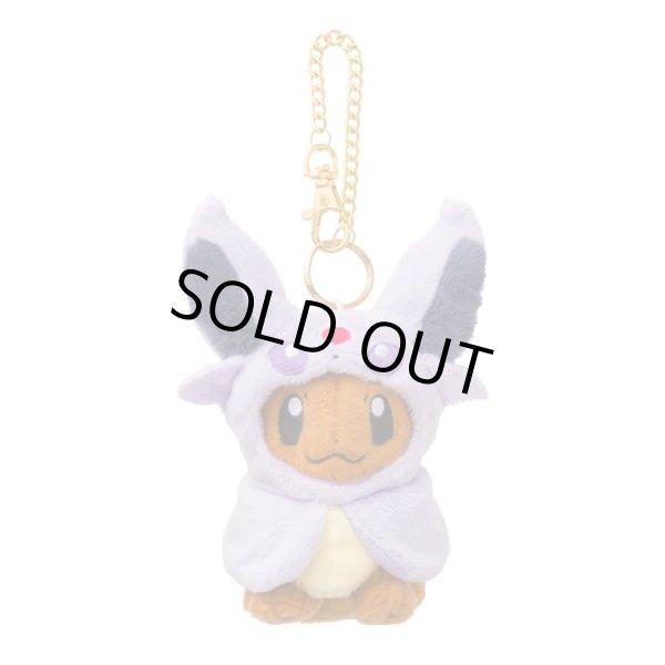 Photo1: Pokemon Center 2017 Eevee Poncho Series Espeon ver. Plush Mascot Keychain (1)