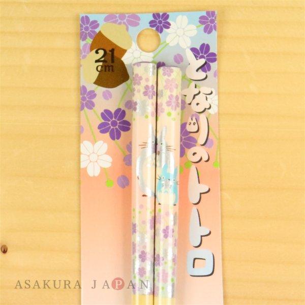 Photo1: Studio Ghibli Chopsticks My Neighbor Totoro Hana no Mai Adult Size (1)