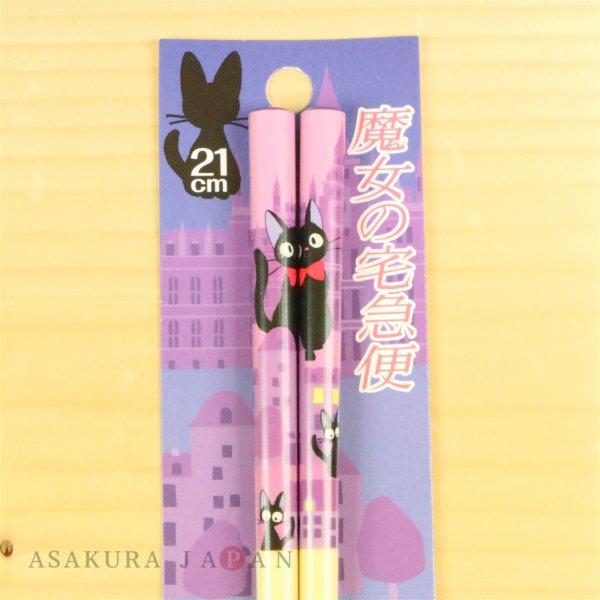 Photo1: Studio Ghibli Chopsticks Kiki's Delivery Service Jiji ashiato Adult Size (1)