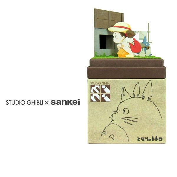 """Photo1: Studio Ghibli mini Paper Craft Kit My Neighbor Totoro 46 """"Found Sho Totoro"""" (1)"""