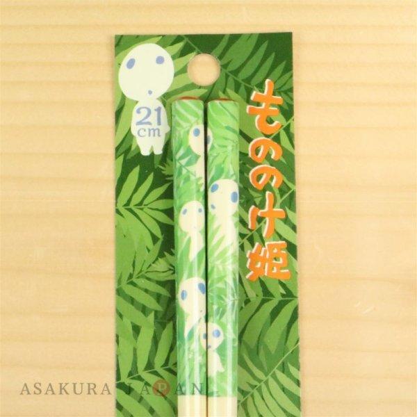 Photo1: Studio Ghibli Chopsticks Princess Mononoke Kodama Adult Size (1)