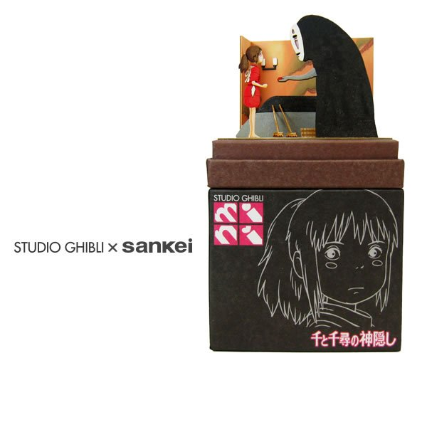 "Photo1: Studio Ghibli mini Paper Craft Kit Spirited Away 59 ""Chihiro and Kaonashi"" (1)"