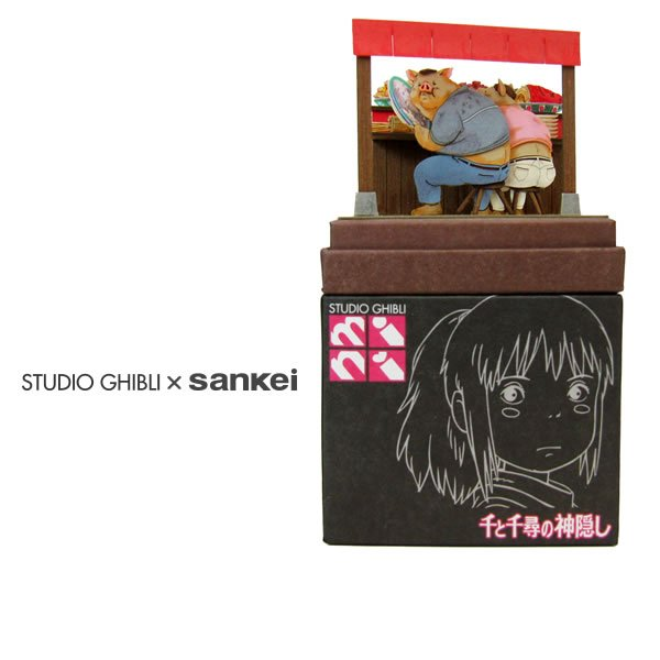 "Photo1: Studio Ghibli mini Paper Craft Kit Spirited Away 56 ""Parents, become pigs."" (1)"