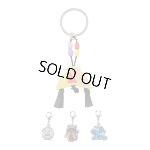 Photo1: Pokemon Center 2017 Island Challenge Amulet Plastic Figure Key chain With Charms (1)