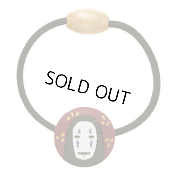 Photo1: Studio Ghibli Hair Accessory band Spirited Away Kaonashi No Face Walnut button (1)