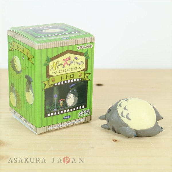 Photo1: Studio Ghibli My Neighbor Totoro Figure Collection Totoro #3 Ohirune (1)