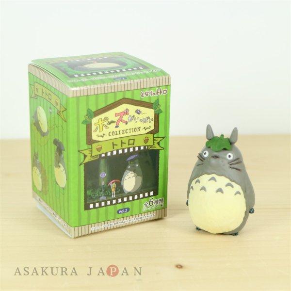 Photo1: Studio Ghibli My Neighbor Totoro Figure Collection Totoro #1 Tachi (1)