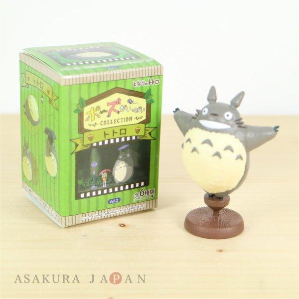 Photo1: Studio Ghibli My Neighbor Totoro Figure Collection Totoro #5 Tobi (1)