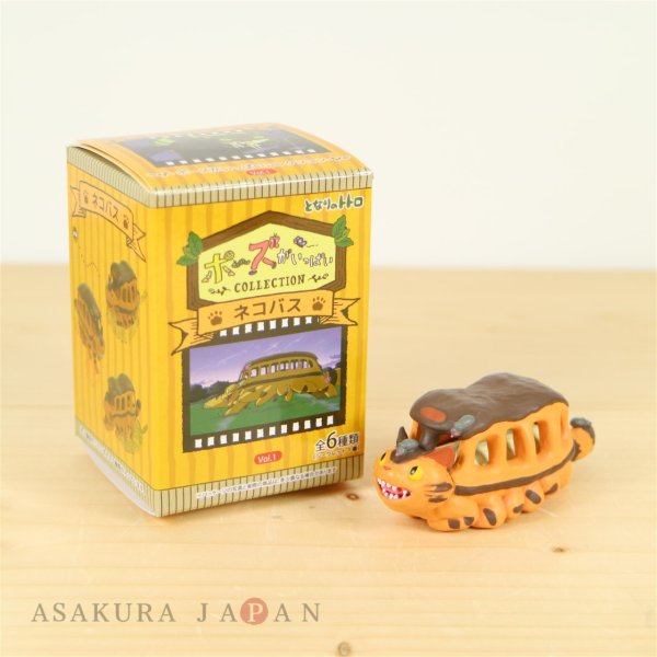 Photo1: Studio Ghibli My Neighbor Totoro Figure Collection Cat bus #2 Nyaa (1)