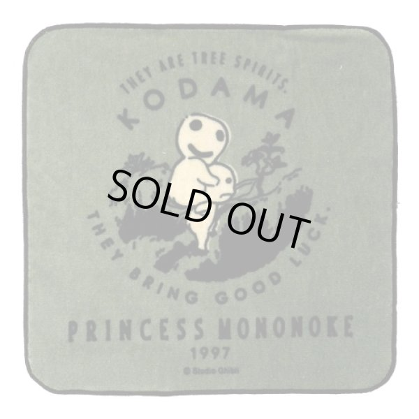 Photo1: Studio Ghibli Princess Mononoke Kodama Hand towel handkerchief (1)