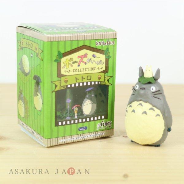 Photo1: Studio Ghibli My Neighbor Totoro Figure Collection Totoro #6 Secret (1)