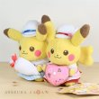 Photo2: Pokemon Center 2018 Pikachu's Sweet Treats Pair Pikachu Plush Toy (2)