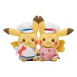 Photo1: Pokemon Center 2018 Pikachu's Sweet Treats Pair Pikachu Plush Toy (1)