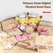 Photo4: Pokemon Center 2018 Pikachu's Sweet Treats Pair Pikachu Plush Toy (4)