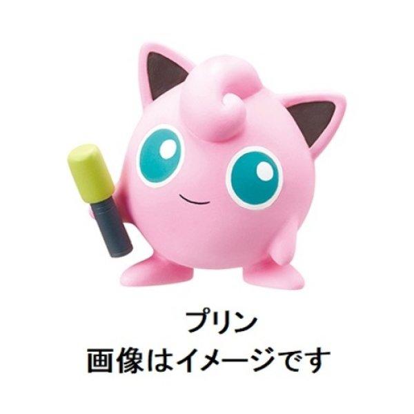 Photo1: Pokemon 2018 BIG Eraser figure vol.2 Welcome to Alola! #8 Jigglypuff (1)