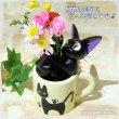 "Photo8: Studio Ghibli PLANTER Kiki's Delivery Service  Single-Flower Vase ""Itazura Jiji no Ohana asobi"" (8)"