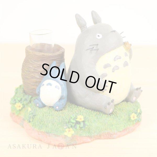 "Photo1: Studio Ghibli PLANTER My Neighbor Totoro Single-Flower Vase ""Hitoyasumi"" (1)"
