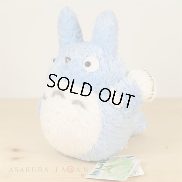 Photo1: Studio Ghibli FUKAFUKA Plush My Neighbor Totoro Chu Totoro Plush doll M size (1)