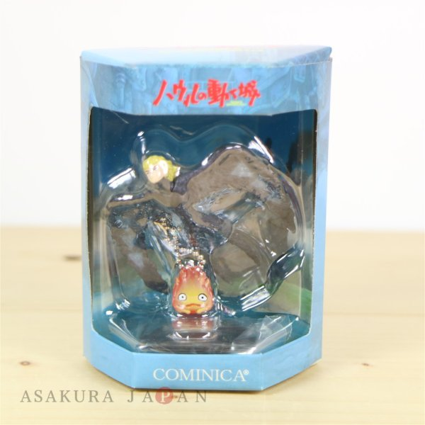 Photo1: Studio Ghibli Key chain collection Howl's Moving Castle Bird Howl & Calcifer (1)